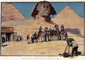 Carte Com_Le Voyage en Egypte
